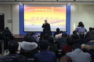 """2018年""""拥抱冬日,享受阅读""""主题党日活动"""